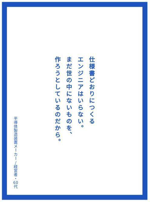 20190617_はたらく言葉たち.JPG